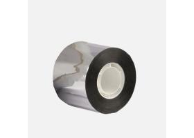 Metalizovaná páska, 50 mm x 50 m
